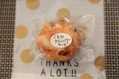 300円♡ おいしかったです。