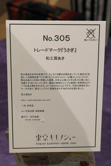 _X3A6674