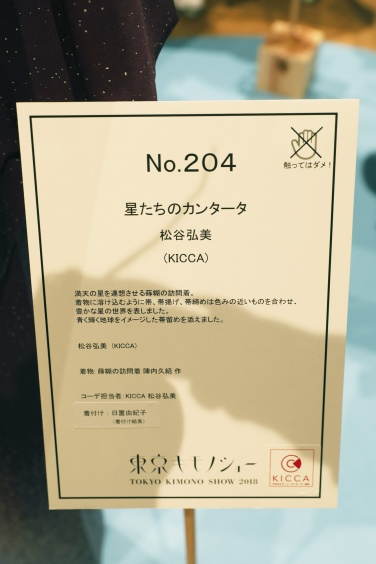 _X3A6680