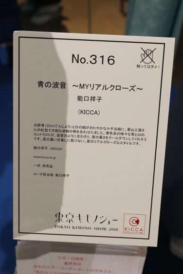 _X3A6685