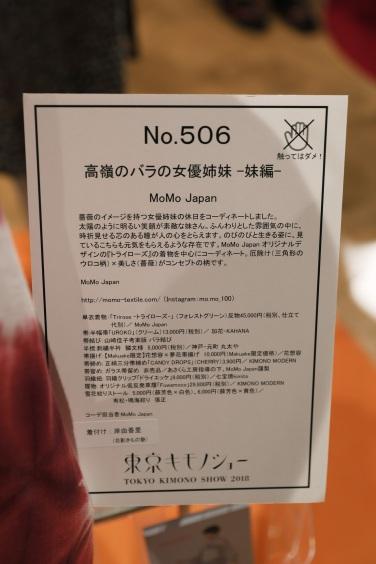 _X3A6691